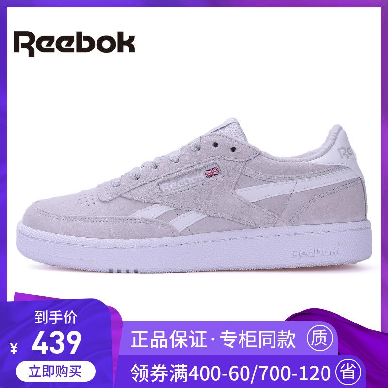 Reebok锐步 男女鞋复古休闲运动鞋网球鞋板鞋CN4887