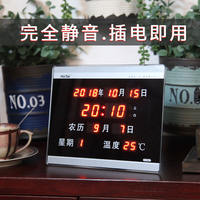 Hongtai LED digital calendar bedroom small wall clock digital clock luminous home WiFi bedside electronic clock