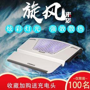 Cooskin酷奇YDA-010笔记本散热器