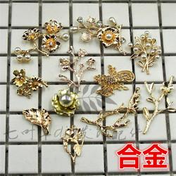 镶珍珠镶钻树枝花朵枝干树叶叶子亚金花朵合金材质diy发饰配件