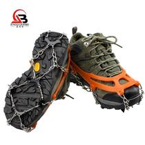 齿不锈钢冰抓攀岩用品10冰爪户外登山防滑鞋套雪爪简易雪地鞋钉链