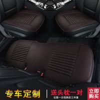 宝马新5系3系4系1系2系7系X1X3X4X5X6定制汽车坐垫无靠背座垫单片