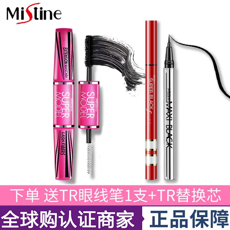 泰国Mistine眼线液笔睫毛膏套装组合2件不晕染防水汗初学者极细头