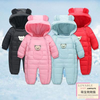 秋冬婴儿羽绒棉服连体衣抱被新生儿童男女哈衣连体爬服童装宝宝服