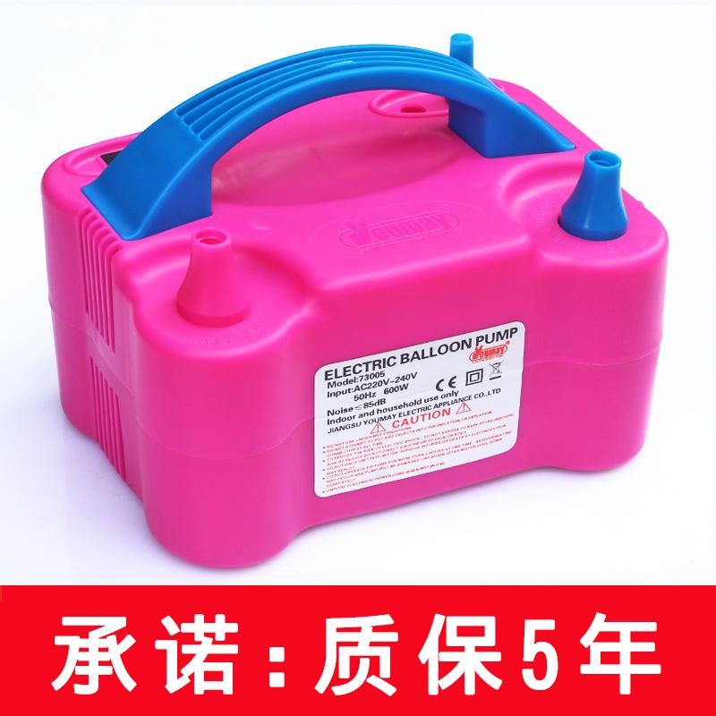 电动打气筒吹气球充气泵电动充气机打气球工具气球机充气打气机