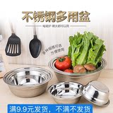 Stainless steel basin stainless steel soup pot small basin small basin soup bowl canteen stainless steel soup bowl stainless steel bowl rust bowl