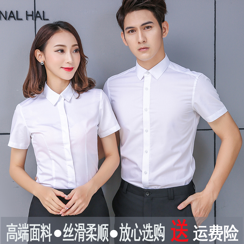 men and women with short-sleeved shirt ladies summer new OL commuter business tooling 4S