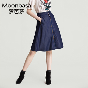 Moonbasa/梦芭莎女装2019秋季新款a字高腰中长款牛仔半身裙女伞裙