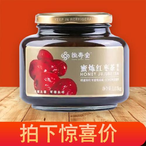 恒寿堂蜂蜜红枣茶