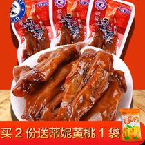 包邮免邮上海特产小吃食品鸭子盐水鸭杏花楼