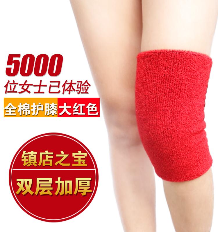 男女正品儿童运动护膝护肘跳舞蹈跪地防摔毛巾护膝瑜伽保暖加厚