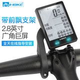 INBIKE cycling code table wireless luminous waterproof Chinese speedometer mountain road bike counting speedometer