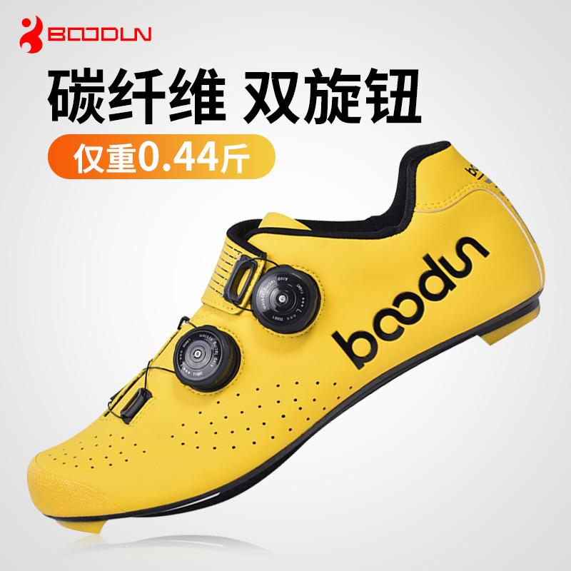 Обувь для велосипедистов Артикул 589599127338