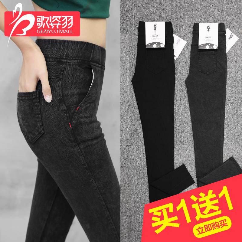 外穿韩版铅笔裤