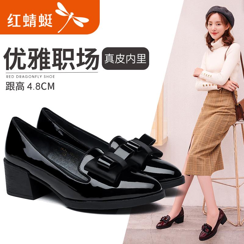 红蜻蜓女鞋官方2018秋新款中粗跟黑色小皮鞋乐福鞋英伦大码女单鞋