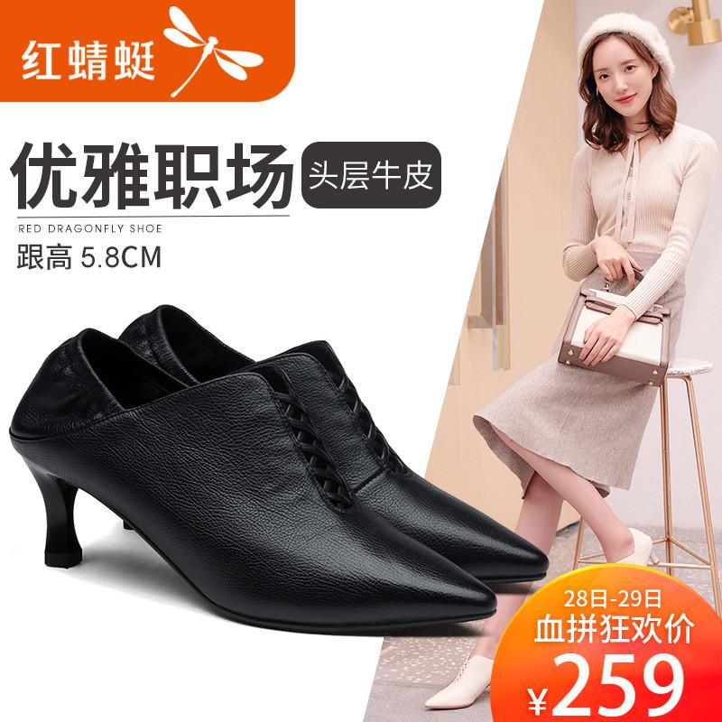 红蜻蜓单鞋2018秋季新款韩版时尚真皮套脚高跟鞋气质中跟女单鞋