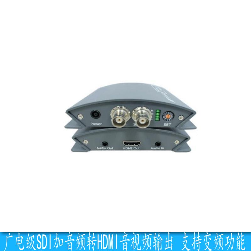 SDI音视频混合融合叠加器3G-SDI+音频转SDI/HDMI广电级可变频帧率