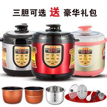 紅雙喜電壓力鍋雙膽正品迷你2L3升4L5L6高壓鍋飯煲1-3人 不銹鋼膽