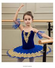 蓝色儿童小天鹅芭蕾舞蹈演出服装天鹅湖芭蕾TUTU纱裙蓝埋蓬蓬裙