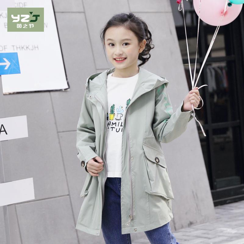 少女童中长款外套18新款韩版时尚春装风衣女孩拉链开衫中大童上衣