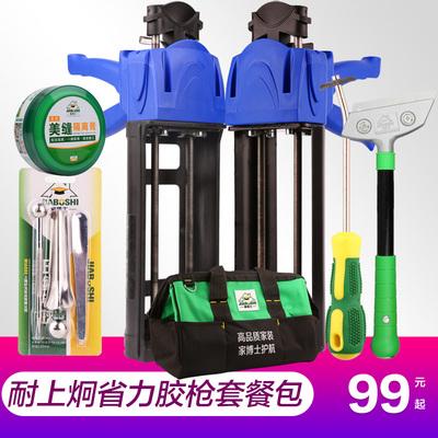 耐上炯瓷砖地砖美缝剂专用施工工具美缝双管双组份液压助力胶枪