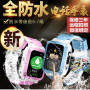 智天使儿童电话WIFI定位手表触屏防水拍照相微信 智能打手机男女