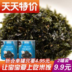 光庆拌饭海苔50g罐装海鲜海苔即食紫菜儿童零食炒拌饭海苔碎包邮
