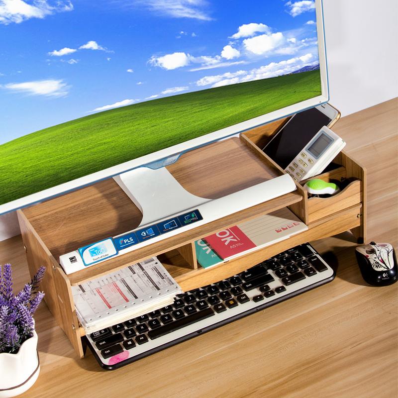 电脑显示器增高架子支底座屏办公室用品桌面收纳盒键盘整理置物架