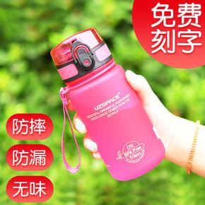 优之儿童水杯男女小学生防摔防漏水壶夏季运动便携塑料杯子tritan