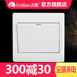 Flying Eagle switch socket panel 86 type wall concealed single single open one open multi-control switch one open three control home