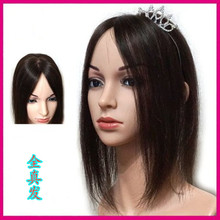 True hair tonic with fluffy top covering grey hair, hand-knitted hair patch, double-handed needle wig, long straight hair, middle hair on top of head