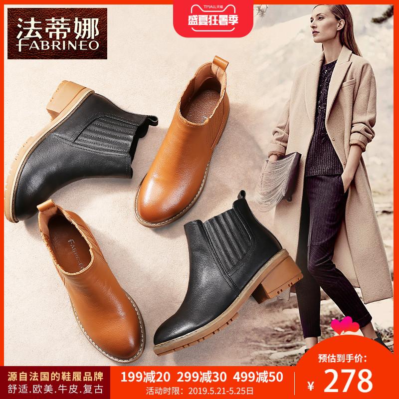法蒂娜短靴女2017新款靴子女冬粗跟防水台复古女靴牛皮切尔西靴女