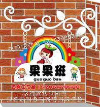 Porte de mignon marque européenne fer porte maternelle classe créativité de dessin animé School Classroom département carte publicitaire personnalisé