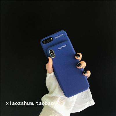 蓝米手机套