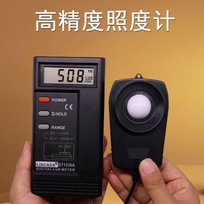 高精度测光仪照度计摄影光度流明传感器亮度测量光照度测试光强表