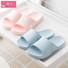 女士夏天室内居家静音家用浴室洗澡软底家居eva托鞋 防滑男 凉拖鞋