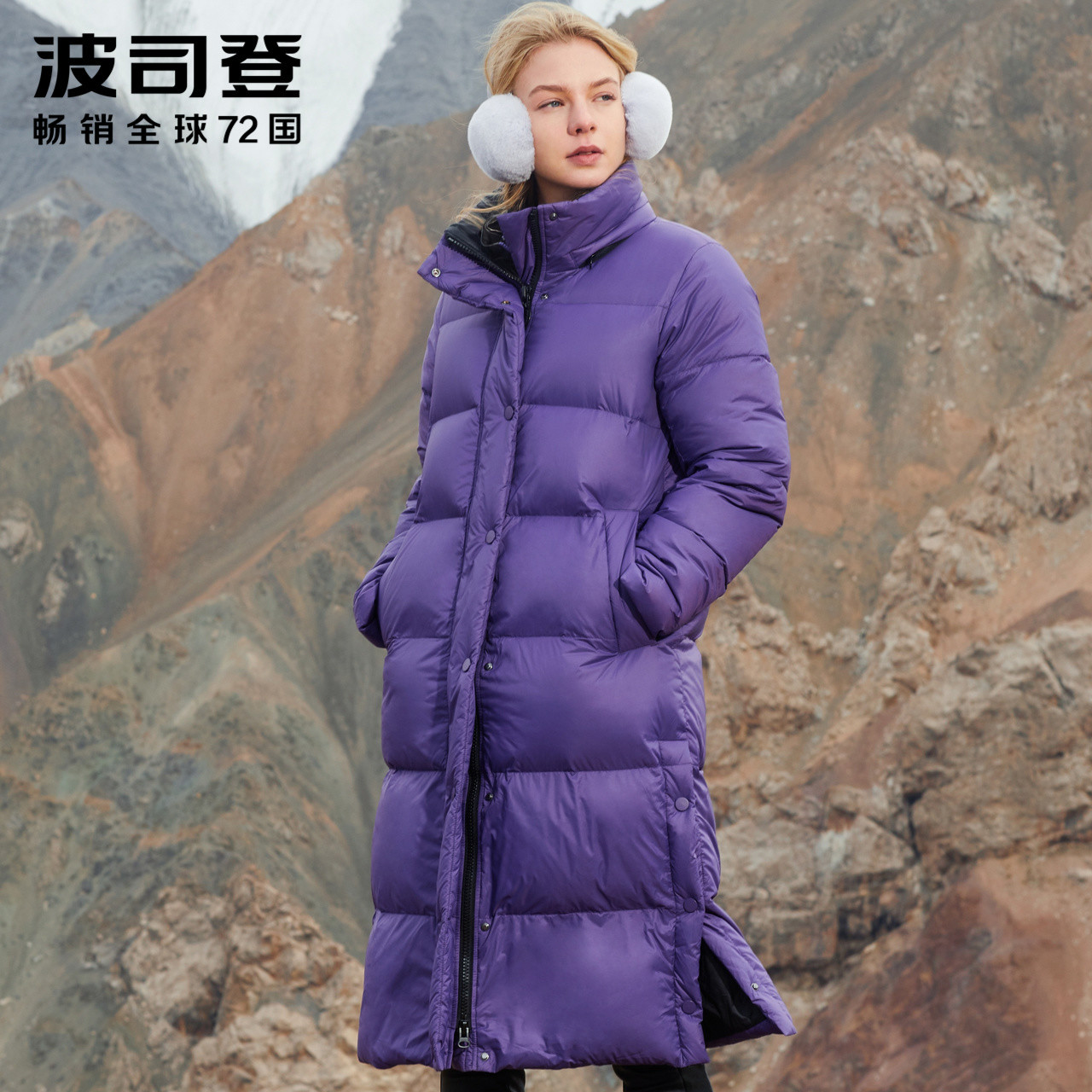波司登羽绒服女2018新款厚款长款立领鹅绒PUFF膨胀系列B80141116