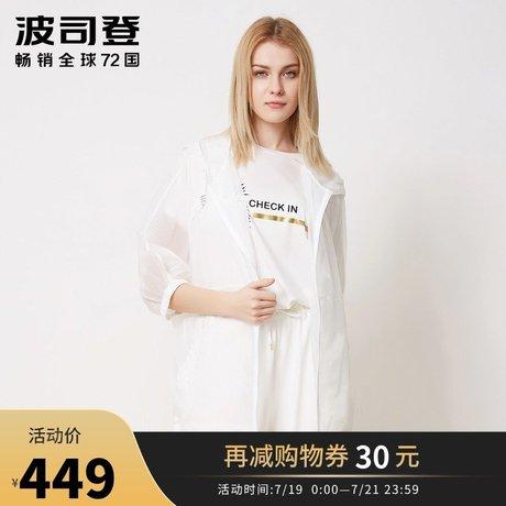 波司登防晒衣服2018夏季新款女款宽松开衫中长款空调衫B80526166商品大图