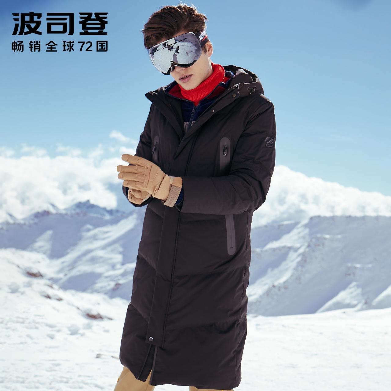 波司登长款羽绒服男连帽冬季过膝时尚保暖青年潮外套B80142545DS