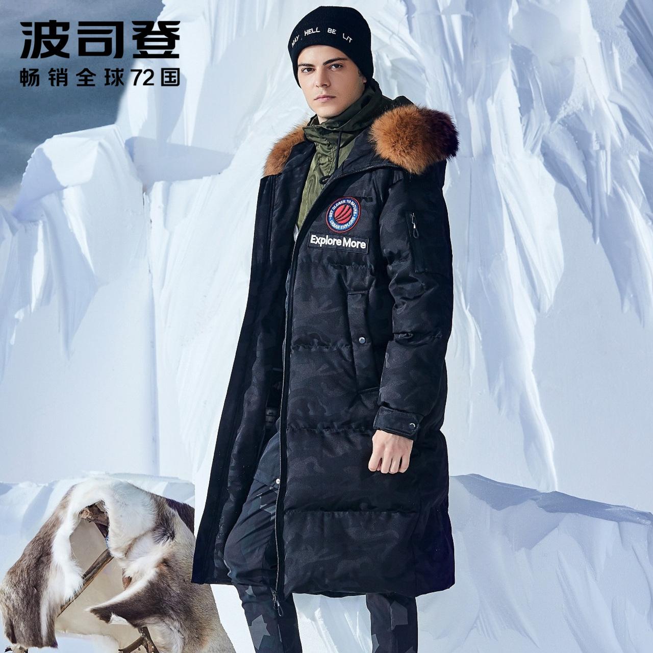 波司登男士白鹅绒羽绒服加厚长款冬季保暖毛领外套过膝B80142153
