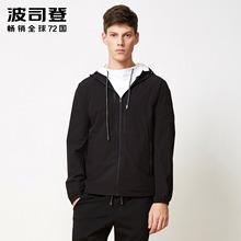 Bosideng/波司登2018春夏新品男士连帽薄款套头休闲夹克B80516033图片