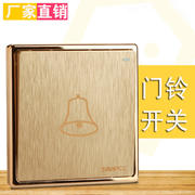 Type 86 concealed household electric bell wired doorbell switch button self-reset 叮咚 reset door clock champagne gold panel