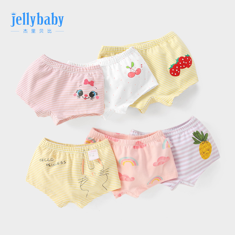 女童四角裤0-1岁婴儿底裤冬装儿童平角短裤女孩打底小内裤 女宝宝