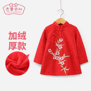 女童新年装3一6岁5婴儿公主裙儿童加绒连衣裙秋冬裙子2宝宝旗袍冬