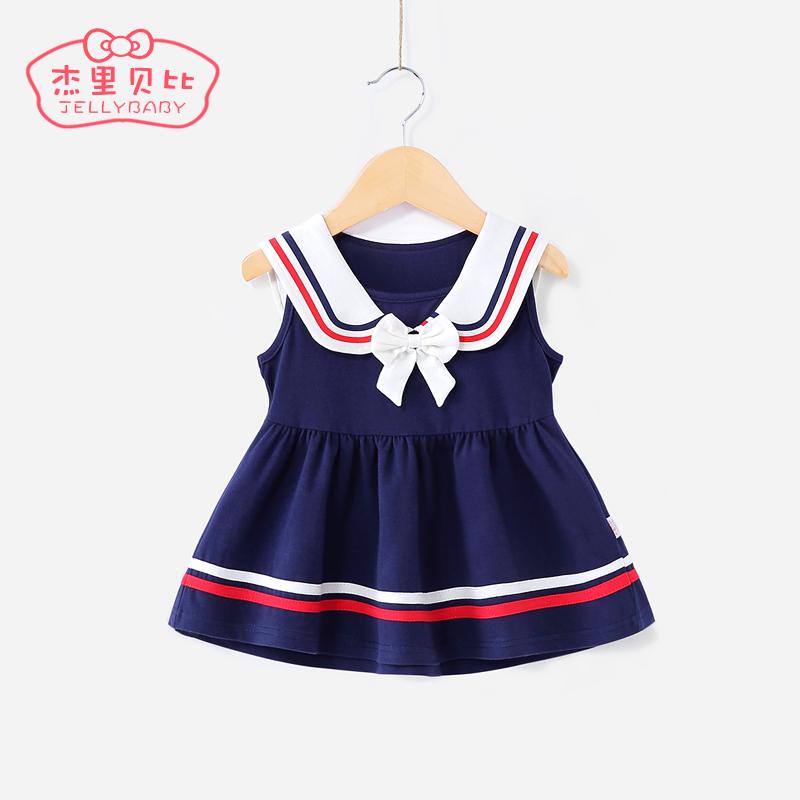 女童海军风