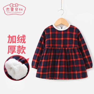 婴儿长袖公主裙1-3一岁宝宝冬装女儿童裙子秋冬2-5女童加绒连衣裙