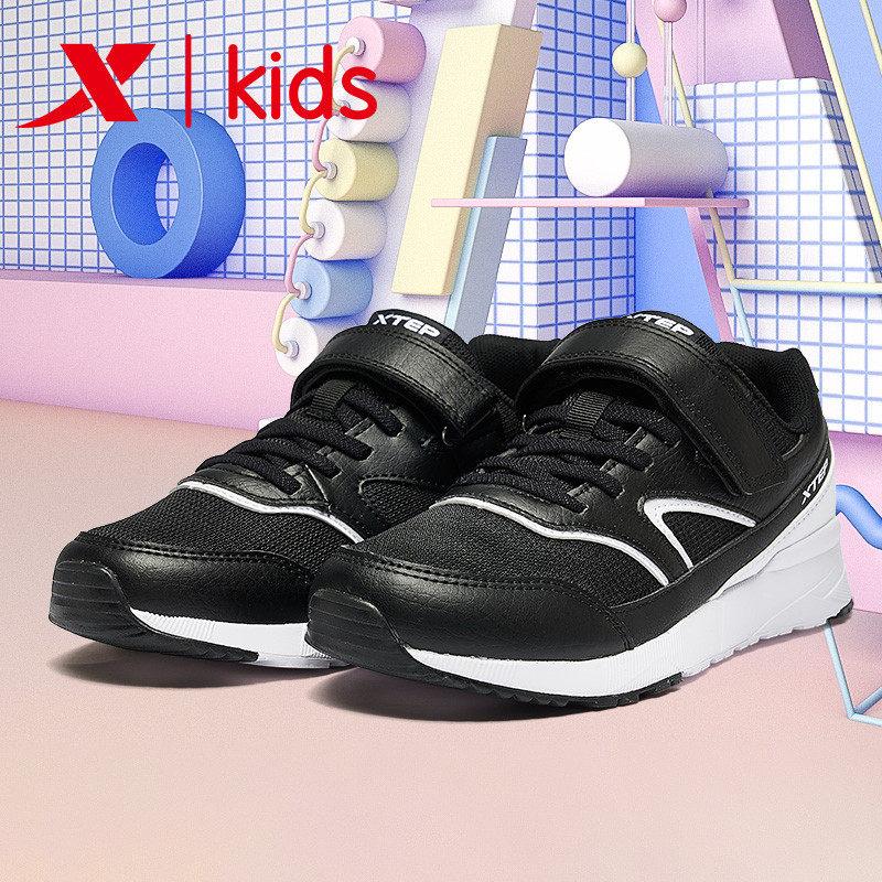 特步童鞋男童运动鞋2019新款夏季透气运动鞋轻便跑鞋中大童跑步鞋