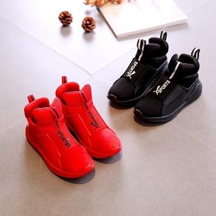 2017新款儿童鞋子男童运动鞋学生休闲鞋女童二棉鞋加绒秋冬季百搭