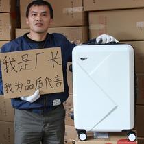 韩版20寸小行李箱女万向轮子母拉杆箱学生24旅行箱男28密码箱