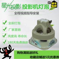 原装日立投影机仪灯泡HCP-D757X/D747U/D758X/CP-WUX8440/DT01281